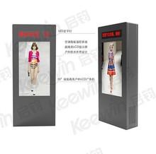 High brightness with waterproof&dustproof LCD outdoor kiosk (customizable)