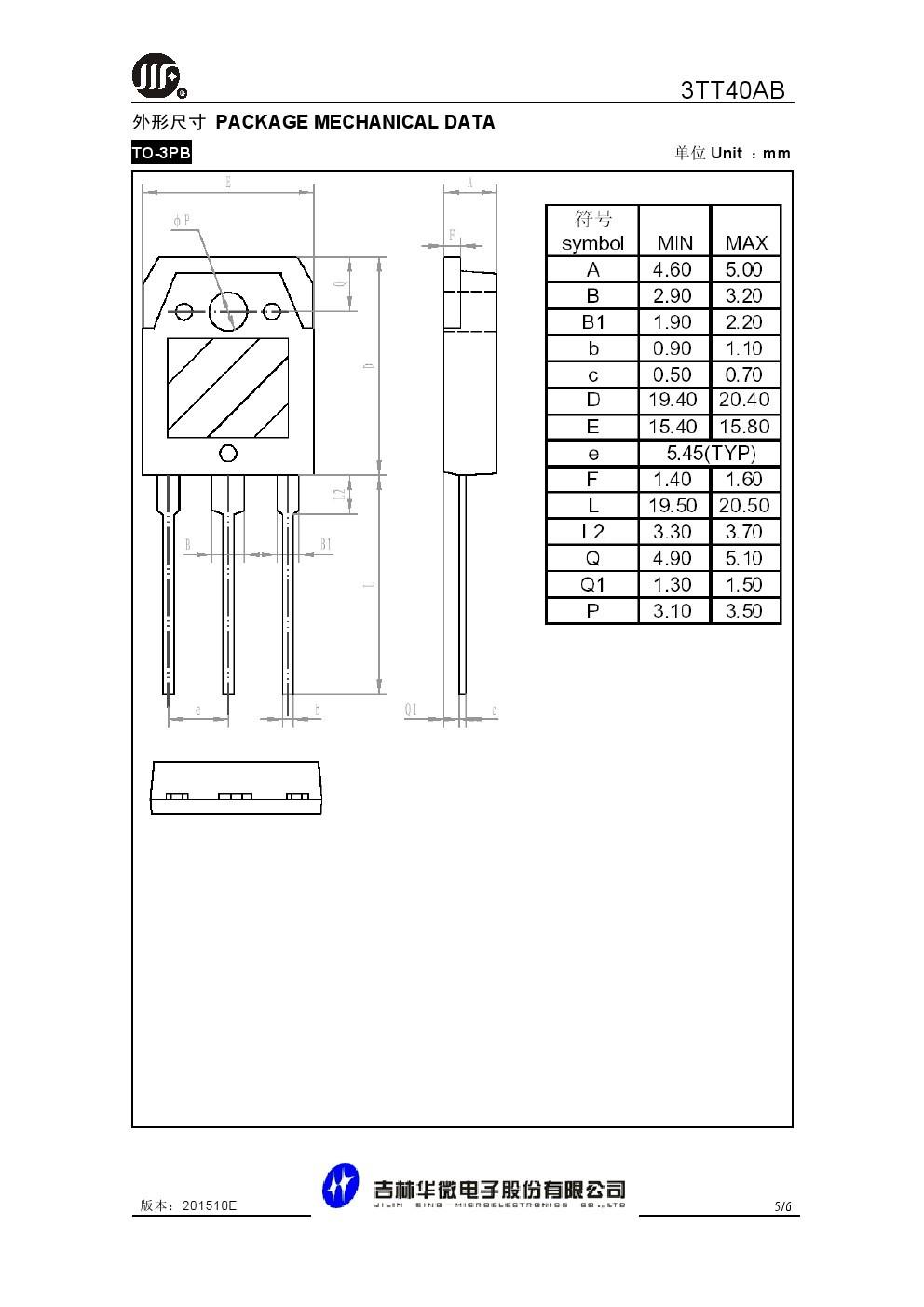 3tt40ab triac 40a 800v triode ac semiconductor switch