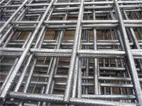 Concrete wire mesh panels sheet screen
