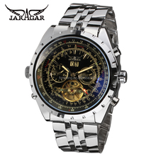 New Model Jargar Stainless Steel Bracelet Watch Mens Wrist Watches In Alibaba China