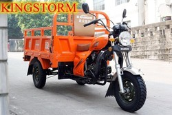 2015 Alibaba New Product Cheap Adult Tricycle Cargo Tricycle China Gas Powered Adult Tricycle