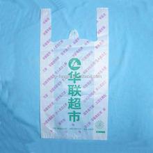 2013 100% Virgin T-shirt Plastic Shopping Bag
