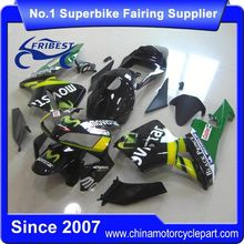 FFKHD007 Fairing Kit For CBR600RR 2003 2004 Movistar