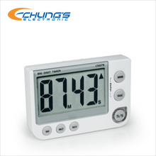 Jumbo Display Blinking LED Super Loud Count Down Digital Kitchen Timer