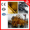Co-environment and low pollution!! 20-22.5m3/h electric concrete mixer with pump