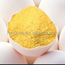Best quality egg albumen powder/egg white powder at the lowest price