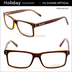 New trend 2015 hot sale fashion squire rim optical frame man eyewear glasses spectacle frames
