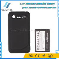 3500mAh Extended Battery for HTC Incredible S S710E With Battery Cover