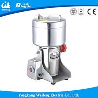 grinding spice herb rice pepper soybean gram medicine drug pill peanut flour powder making grinder crushing machine