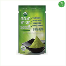 4 OZ Custom Stand Up Matcha Packing Bags With Zipper