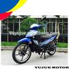 Fashion 110cc cub motorcycle/docker mini motor for kids