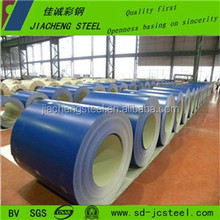 Chinese PPGI/PPGL STEEL ROOFING MATERIAL IN COILS Supplier