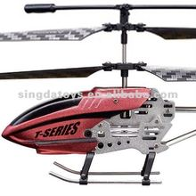 GS250 3.5CH Infrared Control Mini RC Helicopter