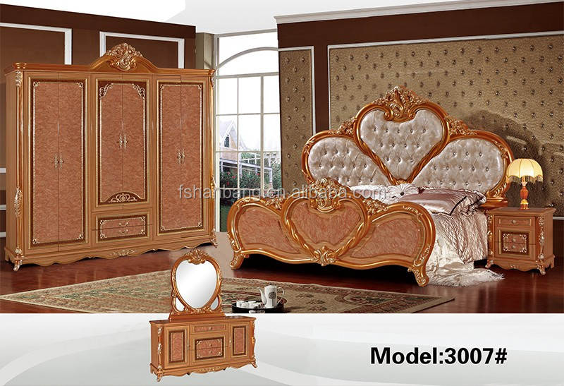 H3007 Bedroom Set.jpg