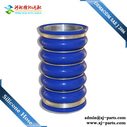 China manufacture high pressure silicone hump air intake hose used for subaru parts