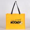 /product-gs/2015-mew-design-fashional-women-s-non-woven-tote-shopping-bag-60334387993.html
