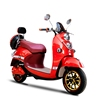 2015 hot selling big power electric bicycle 800 watts bicycle electric for lady
