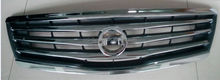 Auto accessories & car body parts & car spare parts GRILLE FORnissan sentra 2008-2013