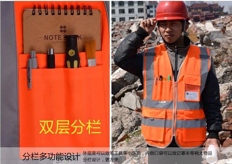 Высокое качество логотип безопасности светоотражающий жилет с EN20471 и CE стандарт, Светоотражающие cloting