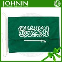 90*150cm hot selling best quality China manufacturer saudi arabia flag