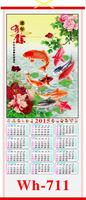 2014 islam wall calendar