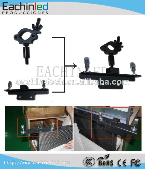Iron Hanging bar.jpg