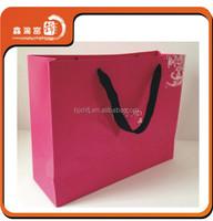 retail elegant pink shopping paper bag