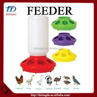 professional poultry feeding tray In Uganda