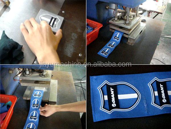 Logo Making Machine