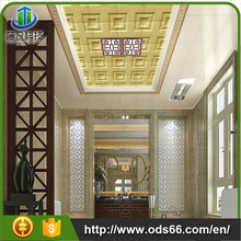 2015 new style decorative 3d ceiling board decoration design