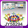 /p-detail/70PCS-iluminan-los-ni%C3%B1os-de-juguete-de-ladrillo-juego-de-construcciones-de-pl%C3%A1stico-inteligente-300005076212.html