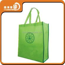 Alibaba bulk custom personalized polypropylene non-woven bag