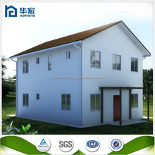 2015 Hot Sell!!! two side slope small villa prefabricated house for sale