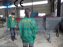 Hydraulic classifier/Mine Machinery filter separator, Classifying,gold washer mineral separator