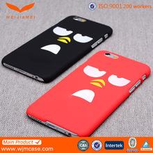 Carbon fiber phone cover for iphone 6s plus, back cover for iphone 6s plus
