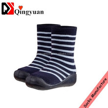 high quality customed rubber sole slipper socks