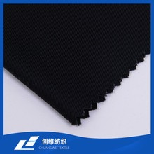 100% Cotton Twill Normal Item 20x16 Woven Dyeing Fabric for Man Pants Garment Trousers Cheap Price China Supplier