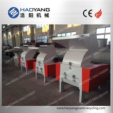 100-2000kg/h top supplier for heavy duty PE PP PVC PET pipe film PVC HDPE plastic pipe crusher recycling machine