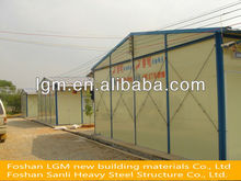 Popular low cost construction site prefabricated steel frame school