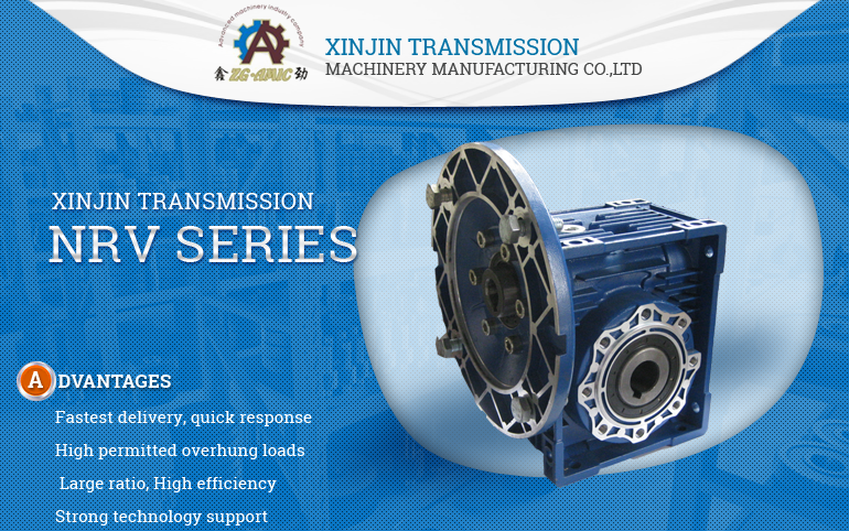 ISO, CE certificated RV series electric motor reduction gearbox for marine