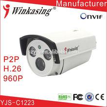 lcd olympus digital camera Cost-effective infrared megapixel CCTV digital security camera IP Camera YJS-C1223