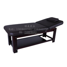 MM41 Professional spa bed adjustable bed massaging table