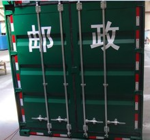 special vehicle-mounted container for China post