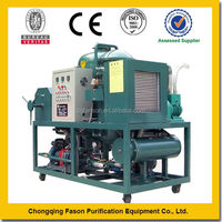 Special Design Patented Technology lubricant oil vacuum filtration apparatus Purifier