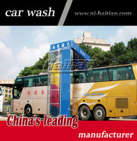 Haitian Automatic Car Wash Machine And GH-500 Bus Cleaning Equipment / Truck Wash Product