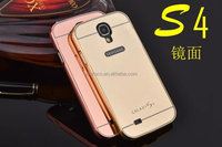 Aluminum Metal Acrylic Mirror +PC Back Case for Samsung galaxy S4 case cover