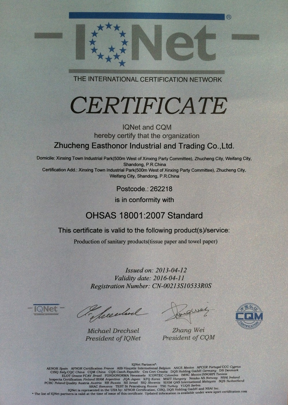 Occupational Health Management Certificate