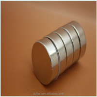magnets for sale Ni-Cu-Ni coated magnet 3000 gauss magnet