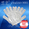 safety product midas safety gloves