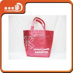 custom made up golf lowwer price non woven bank bag
